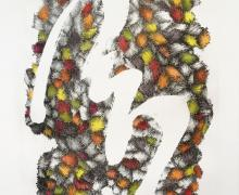 abstract color lithograph